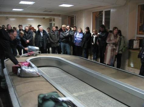 Departure-information10
