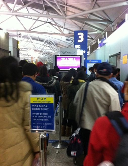 Departure-information6