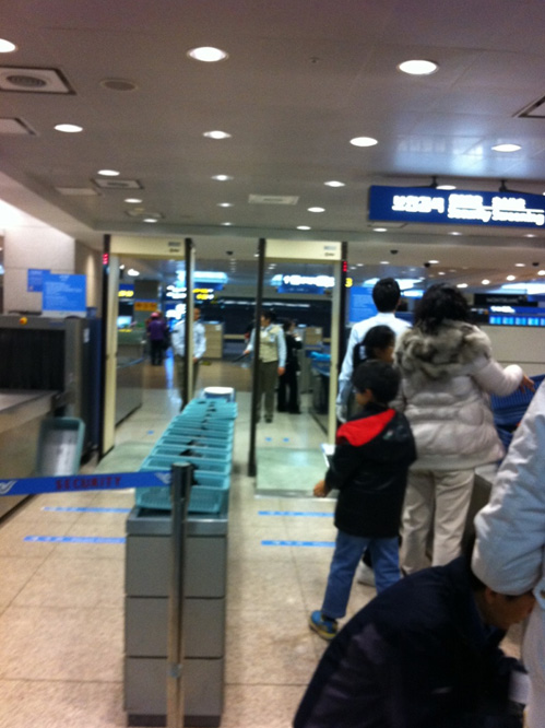 Departure-information7