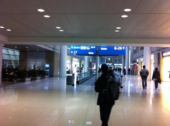 Departure-information8